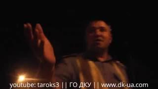 проститутки васильевка запорожской области