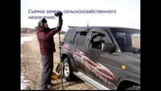 видео Межевание земельного участка - технология и документы, стоимость работ