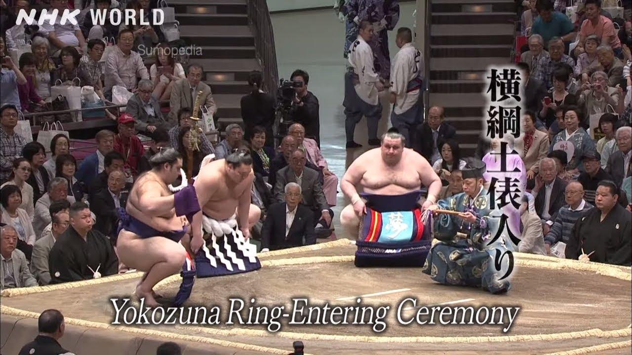 Photo of Yokozuna Ring-Entering Ceremony [横綱土俵入り] – SUMOPEDIA – video