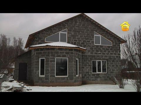 видео: Дом из арболита: острые углы первой стройки // forumhouse
