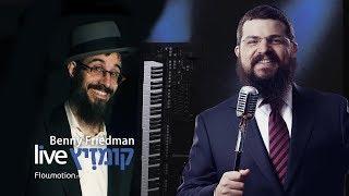 Download lagu Fitche Benshimon ft. Benny Friedman - Live Kumzitz