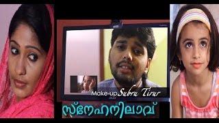 Kottaaram | Snehanilaavu | Thanseer Koothuparamba 2015 New Mappila Malayalam  Album