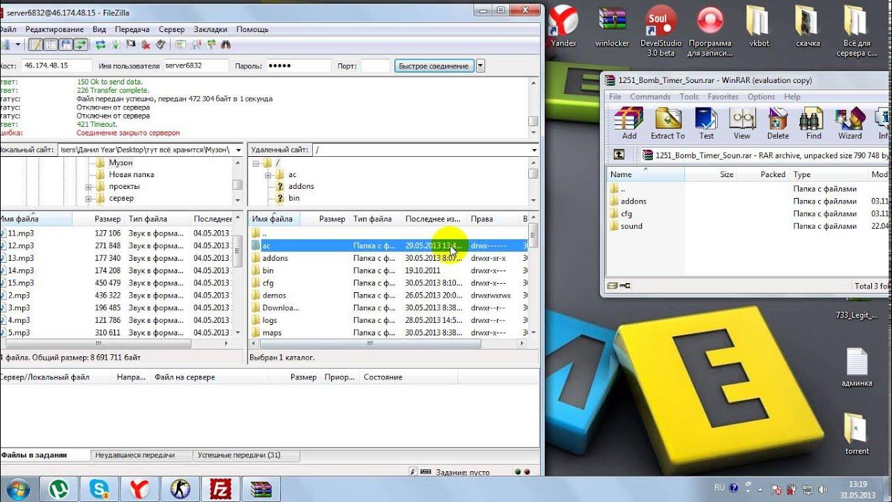 Бомб таймер для css сервера сайт чтобы сделать свой скин