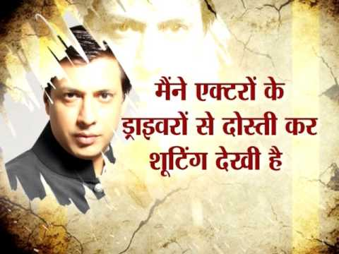 Sangharsh with Rana Yashwant: Madhur Bhandarkar's  life struggle  to become a filmaker