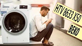 видео Узкая стиральная машина с сушкой