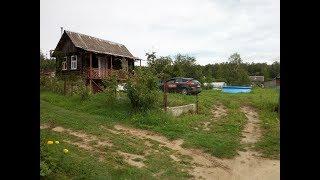 Дача, деревня или хутор в лесу?  Продал дачу