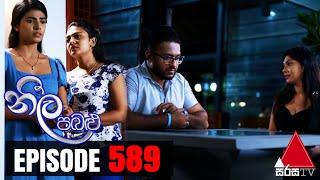 Neela Pabalu - Episode 589   05th October 2020   Sirasa TV Thumbnail