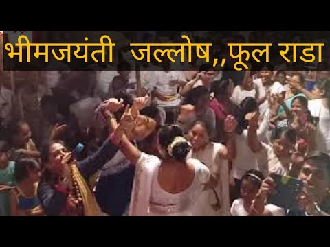 Arun Ghule Show Kunku Lavil Raman