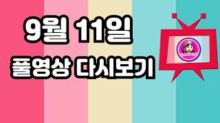 리니지2m 토요일~ 영부인 안타9섭 / 불도그 빅보스 …