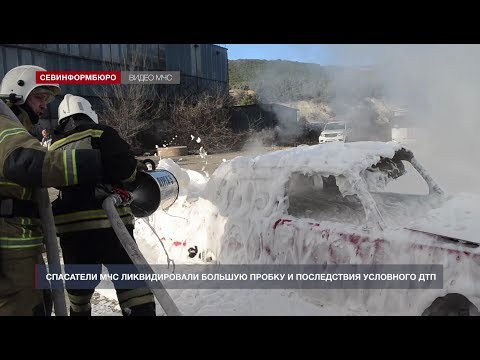 НТС Севастополь: Севастопольские спасатели ликвидировали последствия крупного ДТП – правда, условного