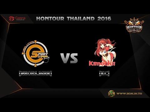 HoNTour Thailand Cycle 3 : G-League #R11