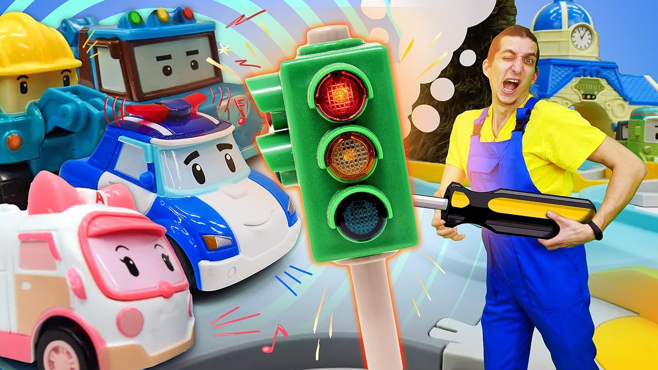 Видео про игрушки из мультфильма Робокар Поли ...