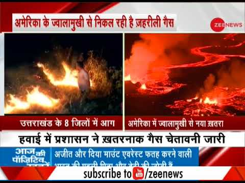 Uttarakhand forest fire spreads, 8 districts worst-hit