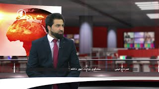 Hashya Khabar 21.09.2019 گفتگو با نصرت رحیمی در مورد امنیت روز انتخابات