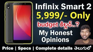 Infinix Smart 2 - My Honest Opinions Best or Waste