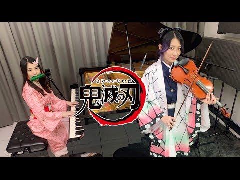 Demon Slayer OP「Gurenge」Piano & Violin Cover   When Nezuko And Kochou Shinobu Playing Gurenge