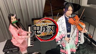 Baixar Demon Slayer OP「Gurenge」Piano & Violin Cover | When Nezuko and Kochou Shinobu playing Gurenge