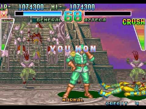 Dan-Ku-Ga [Arcade] - play as General