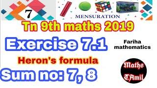 9th maths EXERCISE 7.1 SUM NO : 7, 8/ MENSURATION SAMACHEER-KALVI /FARIHA MATHEMATICS