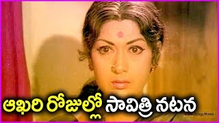 Mahanati Savitri Superb Acting Scenes In Telugu - Gorintaku Movie Scenes