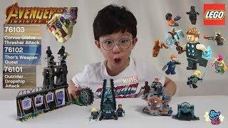 [윤건튜브] 레고 인피니티워 어벤져스  76101 76102 76103 LEGO Infinitywar Avengers Marvel SuperHeroes