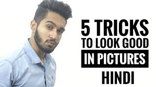 How To Look Good In Every Picture In Hindi | 5 Tricks To Look Good In Pictures | Mayank Pardesi