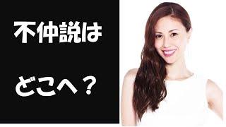 関連動画 https://www.youtube.com/watch?v=LjT2hG7obfQ (安室奈美恵が...