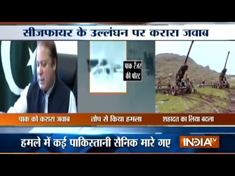 Top 20 Reporter | 5th November, 2016 ( Part 3 ) - India TV