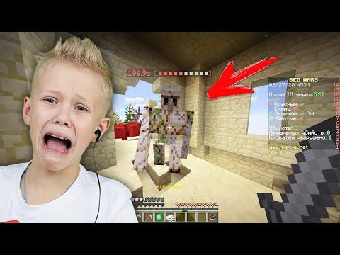 Нуб Против Про в Майнкрафт Бед Варс ! Эпическая Победа Нубика Minecraft