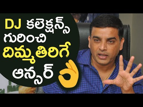 Producer Dil Raju Perfect Answer To Media Question About DJ Fake Collections | TFPC