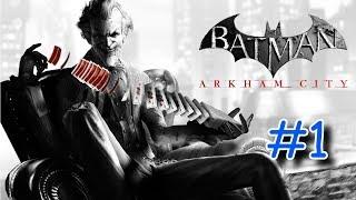 Batman Arkham City. Новая игра +. Прохождение № 1. Судный день.