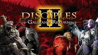 Download Disciples 2 - Стрим 11 Возвращение Галлеана Mp3 and Videos