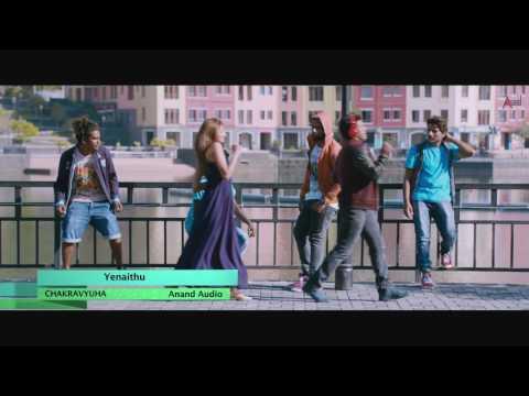Chakravyuha Kannada Film Song