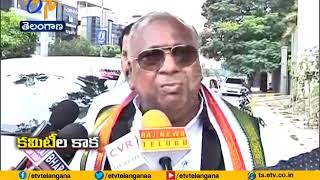 Won Party Leaders Opposing | Congress Election Committees