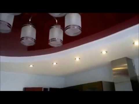 Двухуровневый Красный Зеркальный Натяжной Потолок на Кухне