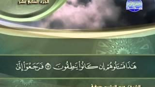 ماتيسر من سورة الأنبياء الشيخ عبدالرشيد صوفي
