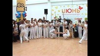 Капуэро -Capoeira