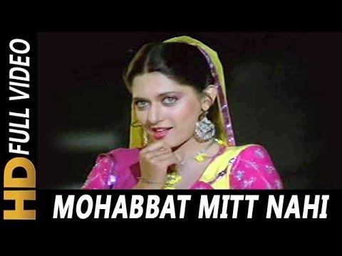 Mohabbat Mitt Nahi Sakti | Kavita Krishnamurthy | Aatank Hi Aatank 1995 Songs | Archana Joglekar