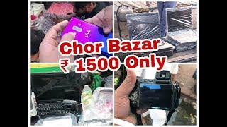 Chor Bazzar | Cheapest market | Iphone | laptoap | Tv | Shoes everything 😱😱