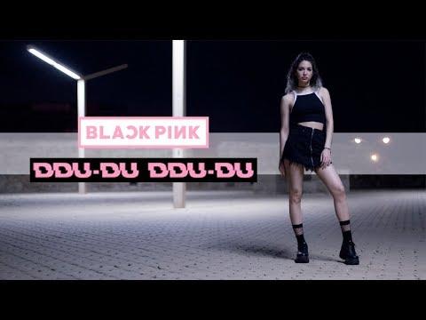 BLACKPINK '#뚜두뚜두 (DDU-DU DDU-DU)' - Dance Cover