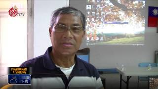 牡丹水庫受限土地可補償 地主不知情 2015-04-17 Paiwan TITV 原視族語新聞