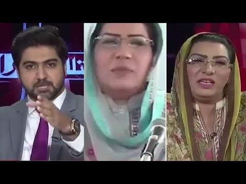 Ali haider plays old clip of Firdous Ashiq Awan defending PPP