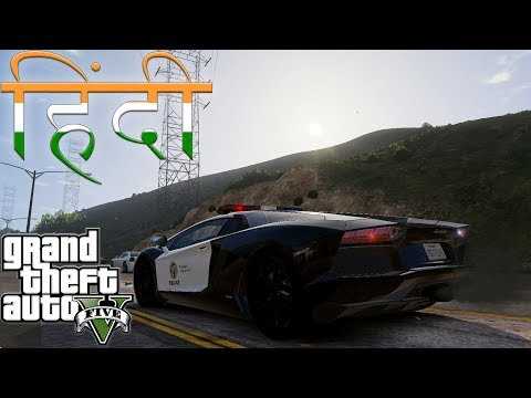 GTA 5 MUMBAI PATROL HINDI #30