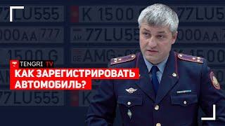Кыргызские и армянские авто вне закона Что делать Объясняем
