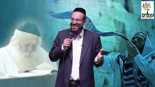 הרב חיים קנייבסקי :