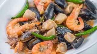 Seafood Bicol Express Recipe | How to Cook Bicol Express | Panlasang Pinoy