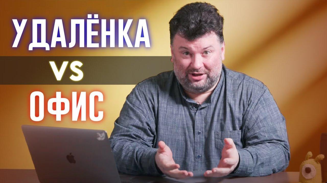 Фриланс работа в логистике удаленная работа в ульяновске