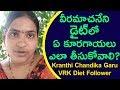 Vegetables Of Veeramachaneni Diet    Kranthi Chandika    Gold Star Entertainment
