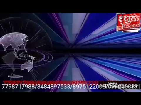 Dhule express news North point shivcharitra vakhyan