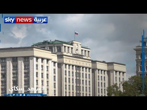 روسيا.. استقرار معدل الإصابة بفيروس كورونا مع ارتفاع أعداد الحالات الحرجة  - نشر قبل 23 ساعة